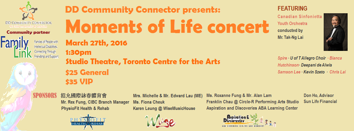 Moments of Life Concert Banner